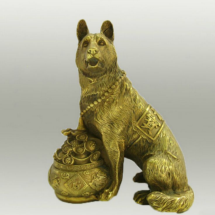 Collectible Chinese Decorated Brass Carved Money Dog Sculpture/Metal dog Statue 01 #Affiliate