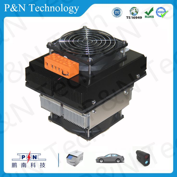 flexible pipe air conditioner parts air cooler for cold room storage#peltier air conditioner#conditioner