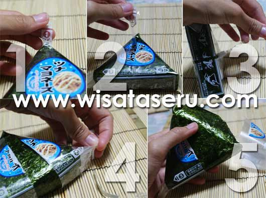 how to open ONIGIRI ? #indonesianlanguage :p