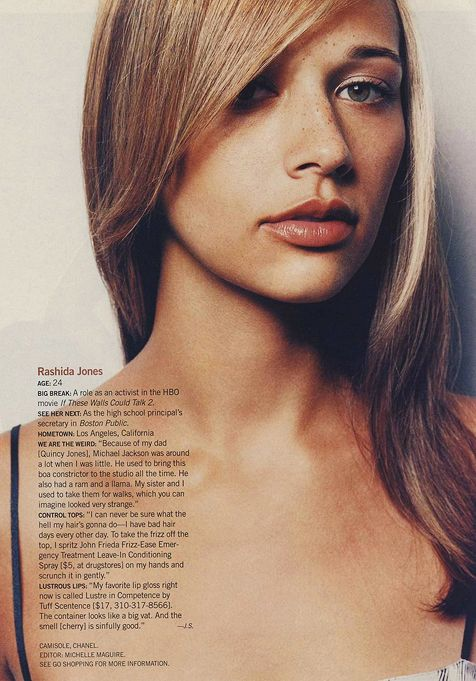 Rashida Jones. I like that hair color