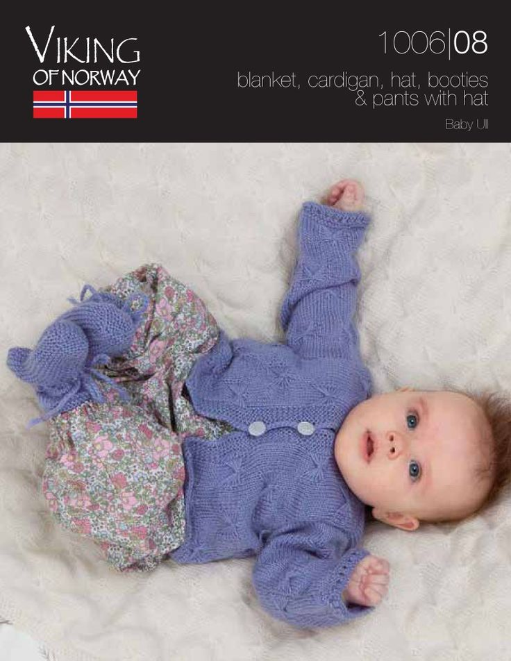 Baby Ull Blanket, Cardigan, Hat, Booties & Pants with Hat – 1006-08 | Knitting Fever Yarns & Euro Yarns