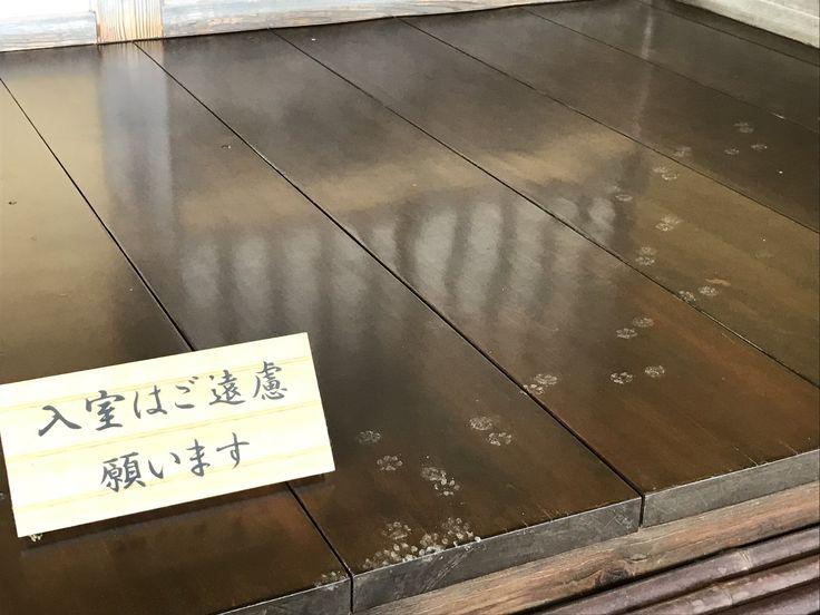 """""""福島の武家屋敷を見学してた時に発見。入っちゃダメって書いてあるでしょ…!"""""""