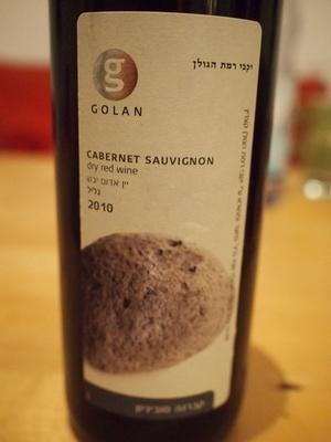 Golan Cabernet Sauvignon 2010