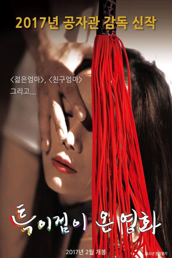 309 best download ganool images on pinterest download a unique movie 2017 ganool movies korea adult stopboris Gallery