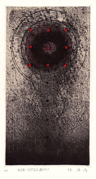 Takahiko Hayashi ~ Considering Lao-tse (chapter 2), 2013 (etching, chine collé)