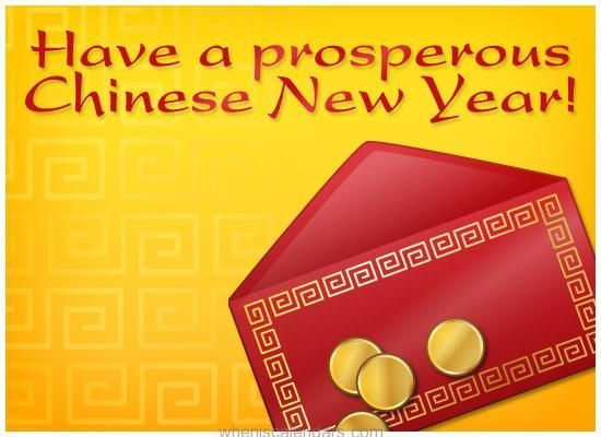 happy chinese new year 2016 images pictures prosperous chinese new year ecard - Happy Chinese New Year In Chinese