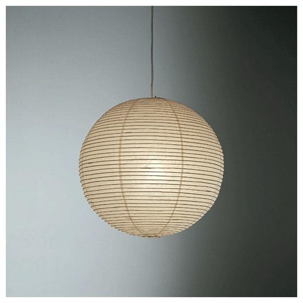 Akari Lamp by Noguchi