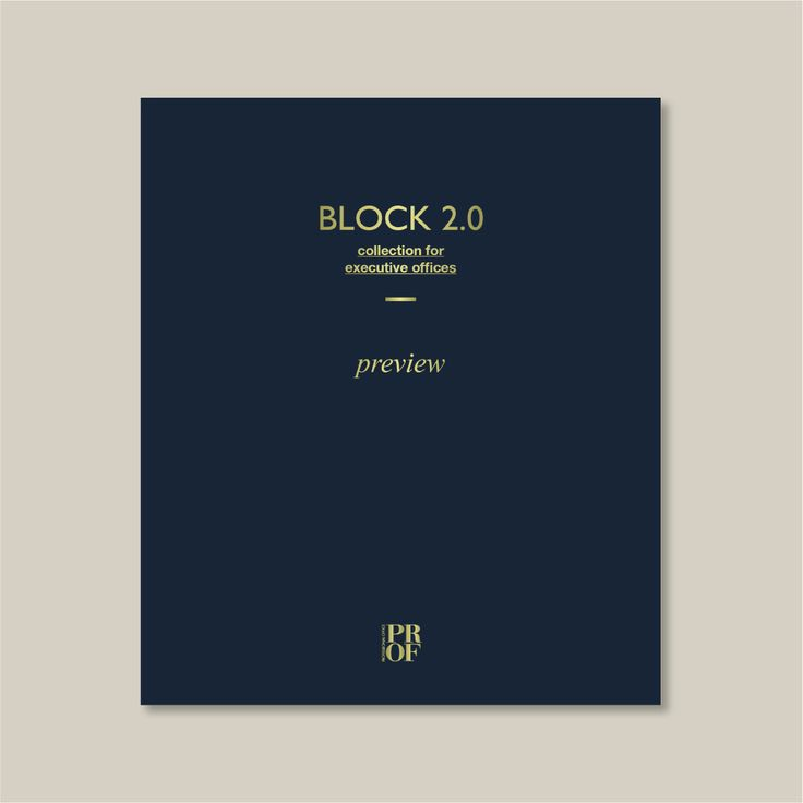 New catalogue! BLOCK 2.0 / AD RMDESIGNSTUDIO