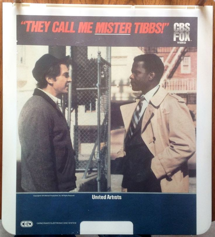 """""""They Call Me Mister Tibbs! """" Vintage Video Disc CED Sidney Poitier Rated R EUC"""