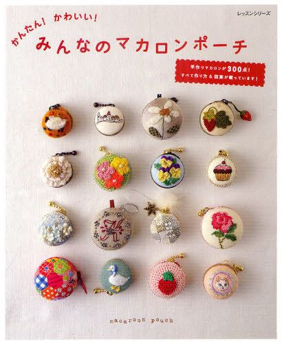 Easy & Kawaii Macaron Pouch - Japanese Craft Pattern Book  - B1124. $22.00, via Etsy.