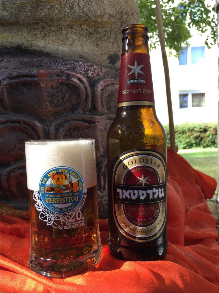 Dark Lager Beer - Goldstar/Tempo Beer Industries, 2016.08.06