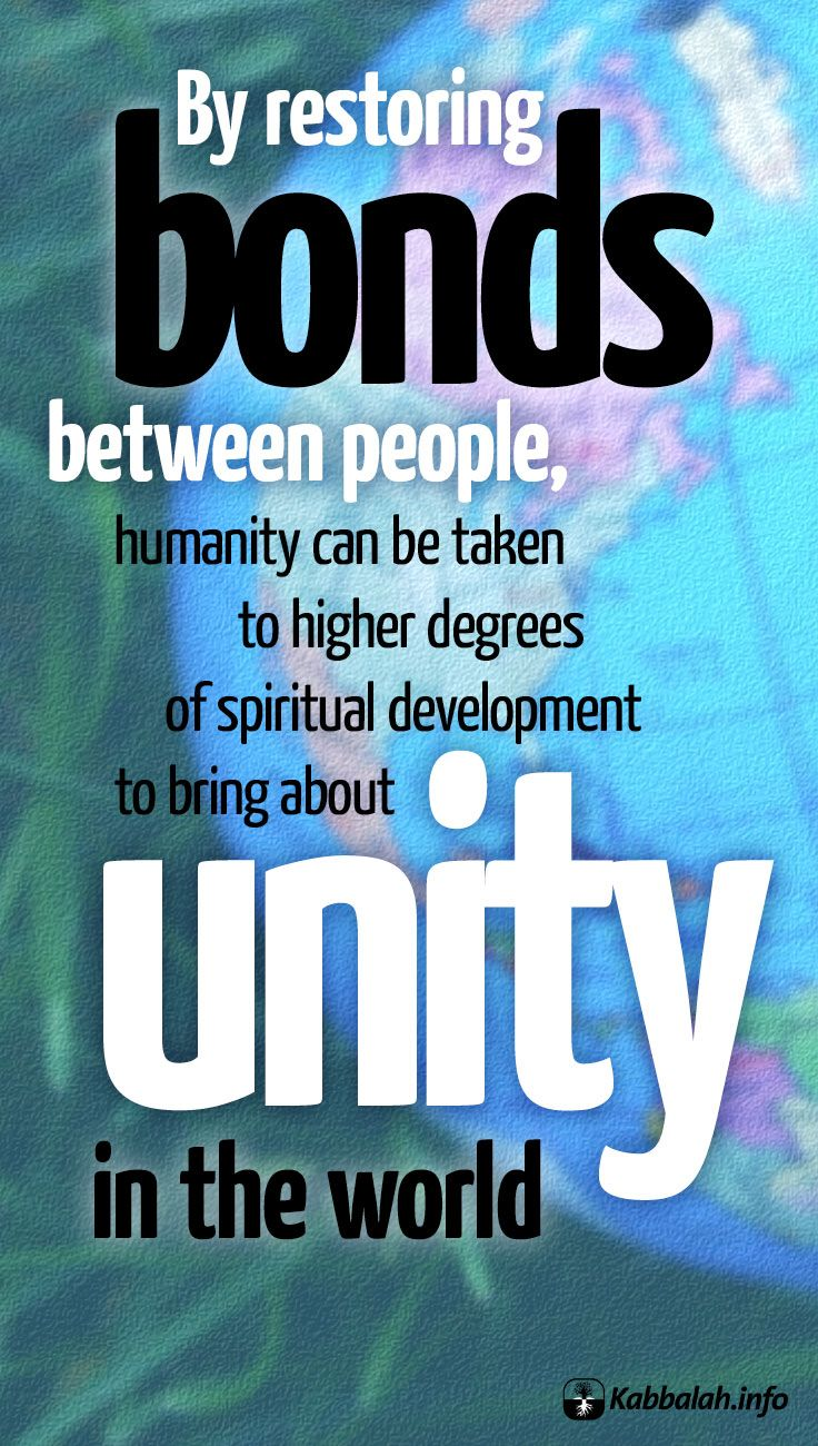 between unity and diversity historical and Policies (allowing multicultural recruitment among staff & administrators), and   second: by continuously emphasizing that unity is in diversity that is to say   important for human societies, and, historically human societies were formed.