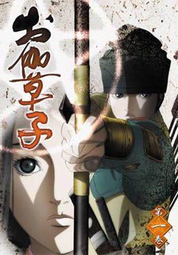 Otogizoushi-26 episodes