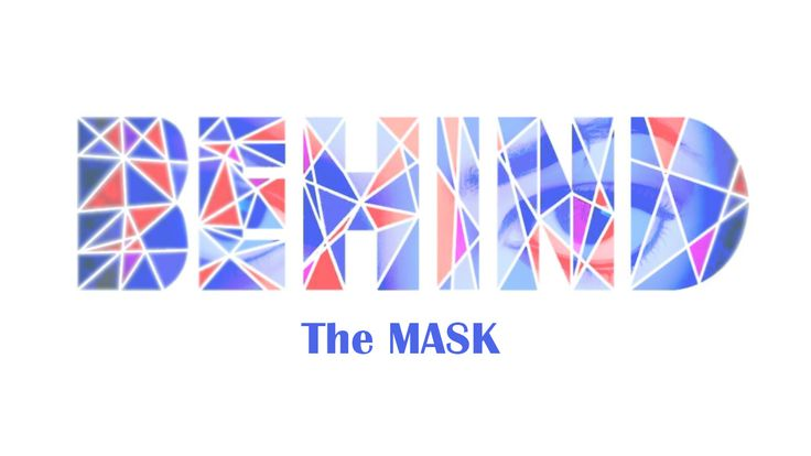 'Michale Jackson - Behind the mask' Typo Graphic