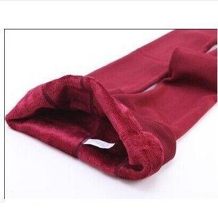 Trendy Knit Skinny Warm Leggings