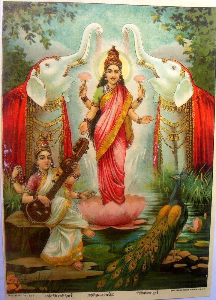 The Hindu goddeses Lakshmi, standing on a lotus, with two elephants ('Gajalakshmi'), and Sarasvati, with her peacock vahana/vehicle. (columbia.edu)