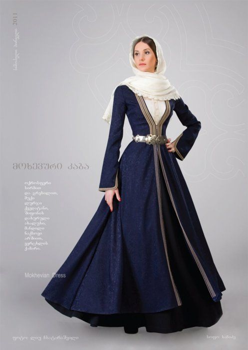 Georgian national costume. Elegant deep blue dress. Surcoat? Very flattering design.