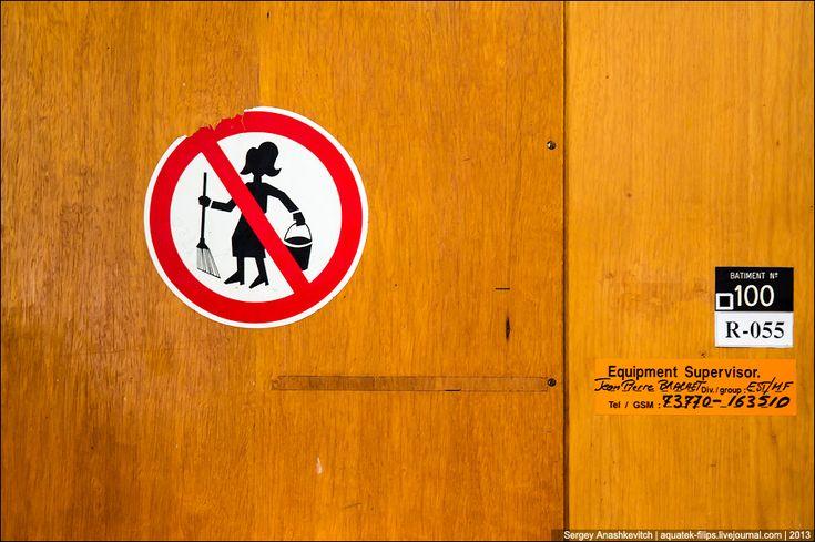 Предупреждающие знаки в Большом адронном коллайдере