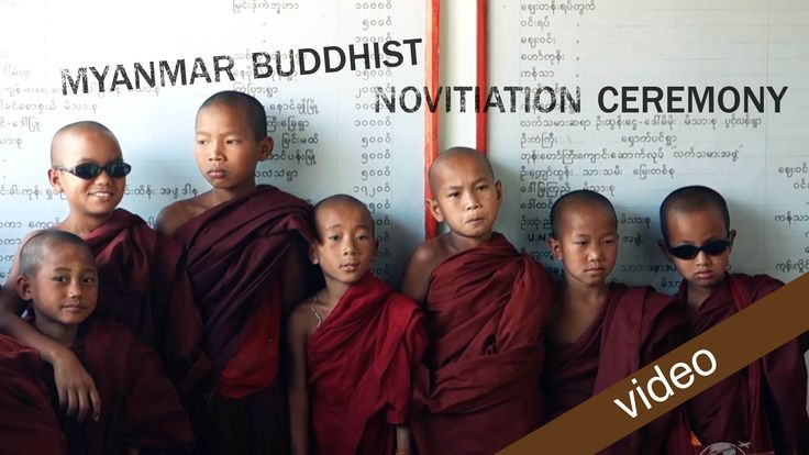 Watch our video of a large Novitiation ceremony in Myanmar. It is where young boys enter into the order of the monks. This is an amazing tradition to see.