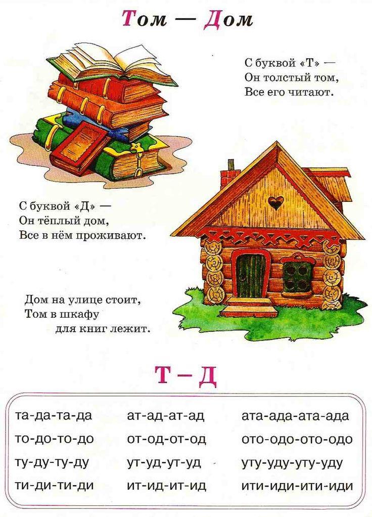 чтение+14.jpg (900×1250)
