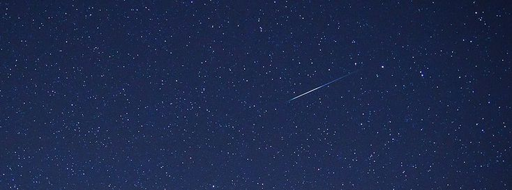 Quadrantid meteor shower reaches its peak