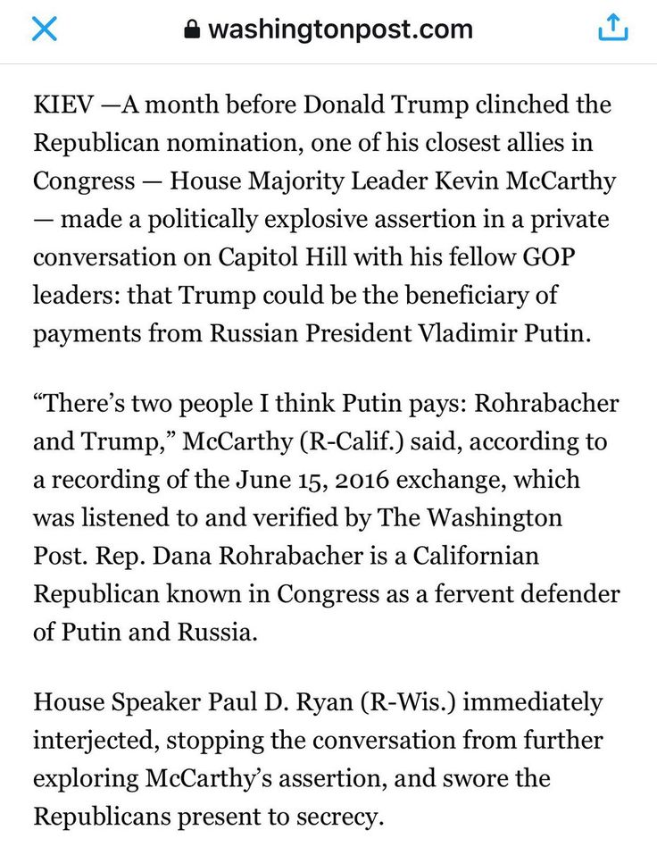My congressman Rohrabacher & president Trump both accused by GOP house maj leader of being paid by Russians. Joy.   https://www.washingtonpost.com/world/national-security/house-majority-leader-to-colleagues-in-2016-i-think-putin-pays-trump/2017/05/17/51 Florida SEO  Brevard SEO  SEO Biz Marketing