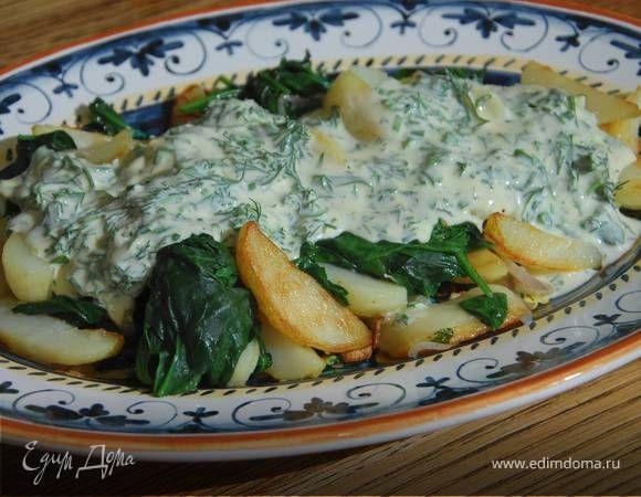 Молодой картофель со шпинатом, шалотом и чесночной заправкой от Юлии Высоцкой Когда обжариваете картофель, постарайтесь, чтобы дольки оставались целыми. Зелень для заправки подойдет любая, главное, кладите побольше! #едимдома #рецепт #готовимдома #кулинария #юлиявысоцкая #домашняяеда #картофель #шпинат #чеснок #второе
