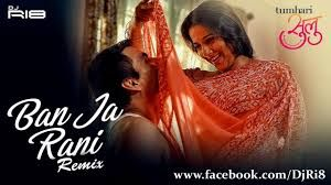 Ban Ja Rani Remix | Guru Randhawa | DJ Chetas | Remix 2017, Latest Video Songs, Ban ja Rani Video Song 2017, Ban ja Rani Remix Video Song,