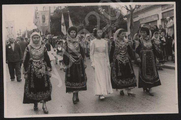 GREECE ATHENS SALAMINA FOLK DRESSES PARADE ORIG PHOTO. www.ebay.com