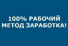 http://gpclick.ru/affiliate/7886516