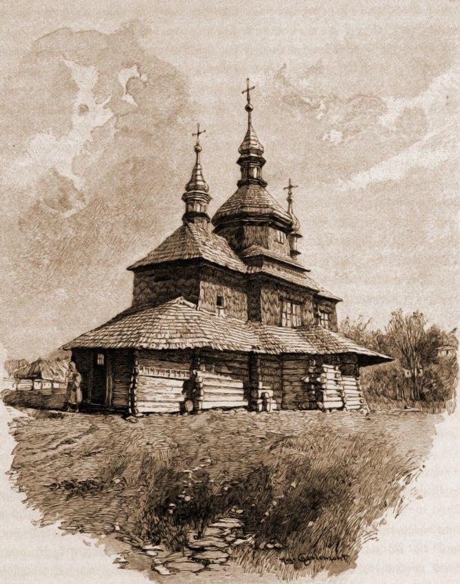 Slobozia-Revna, biserica de lemn