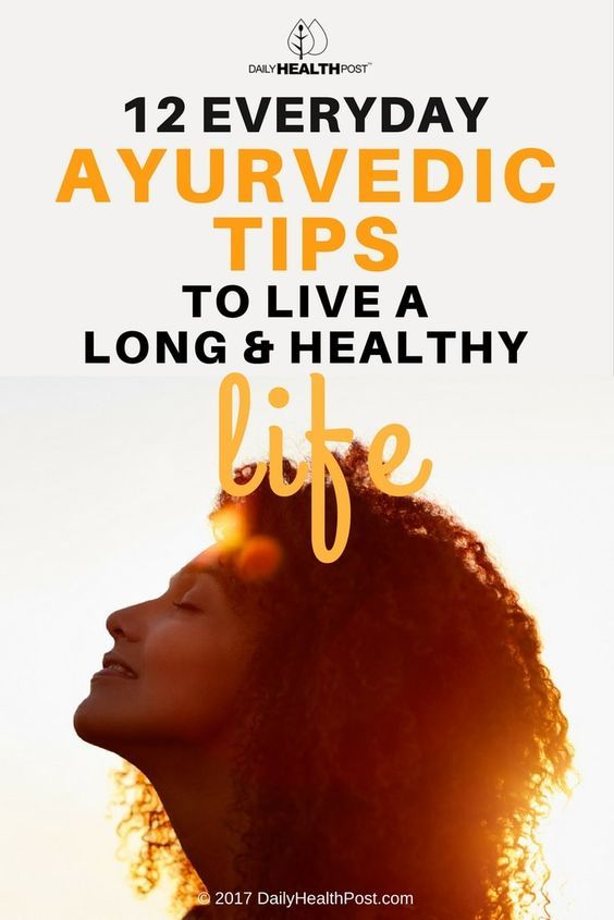 Ayurvedic medicine isn_t just something you hear about during your�yoga�class -it_s a tried and true holistic practice. While your family doctor won_t bring it up, Ayurveda is well-respected and widely practiced.