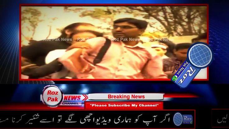 Fight Between Reporters Before Imran Khan Media Talk