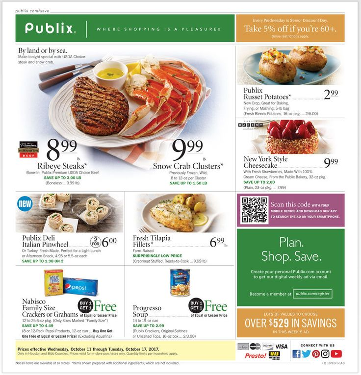 Publix Weekly Ad October 11 - 17, 2017 - http://www.olcatalog.com/grocery/publix-weekly-ad.html