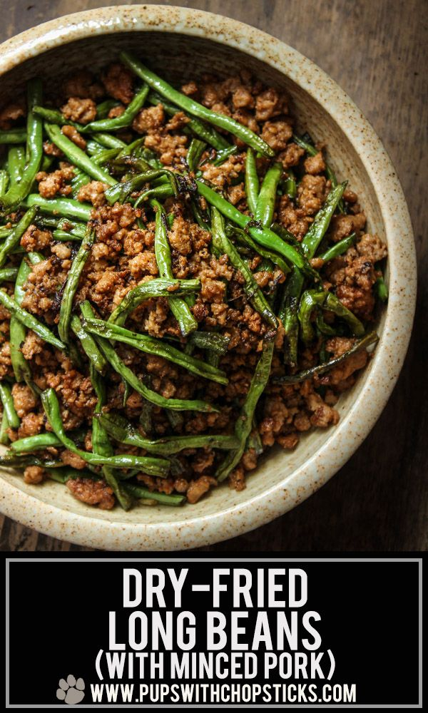 Dry Fried Long Beans And Minced Pork With Olive Vegetables
