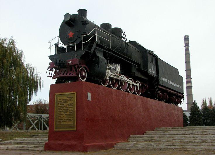 Памятник Луганским паровозостроителям
