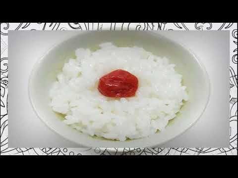 como hacer arroz blanco para dieta
