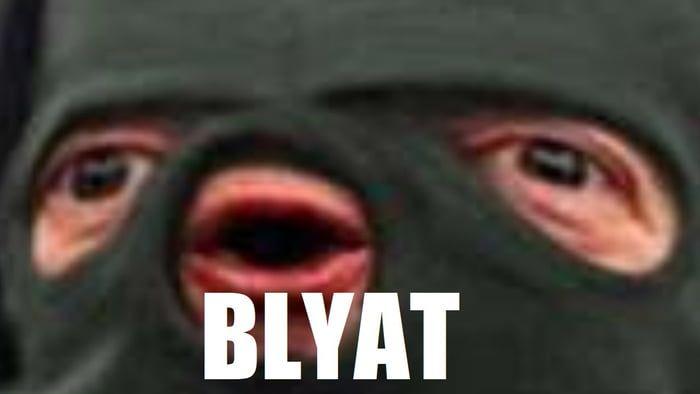 15+ Cyka blayt information
