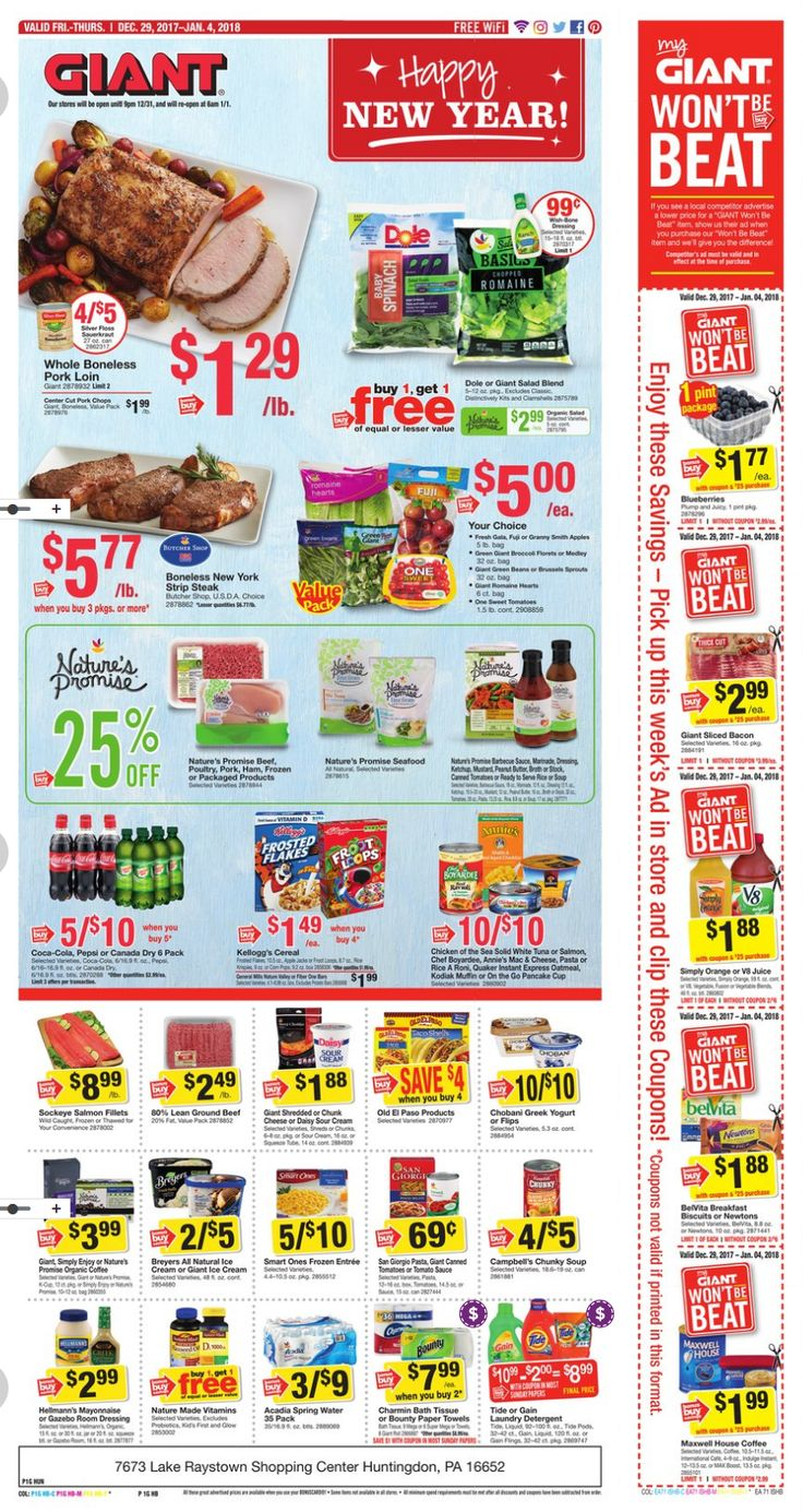 Giant Food Stores Weekly Ad Dec 29, 2017-Jan 04, 2018 https://www.weeklyadspecials.com/giant-food-stores-weekly-ad-dec-29-2017-jan-04-2018/