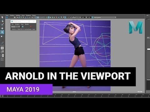 Maya 2019 Arnold In The Viewport! - YouTube | MAYA_tutorial