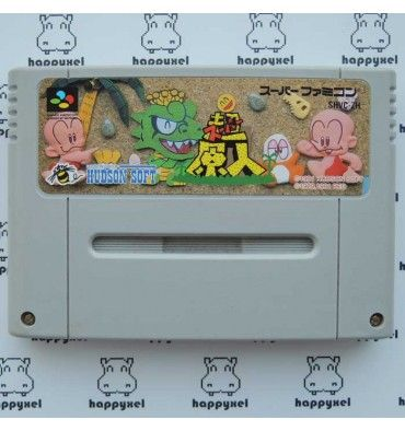 Super genjin (loose) Super Famicom #SuperFamicom #Nintendo #retrogaming #retrogame #PCKid #SuperGenjin