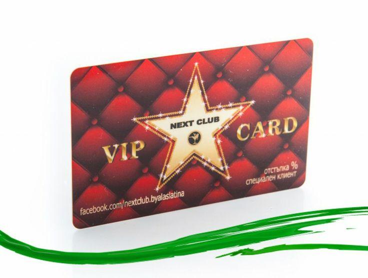 VIP PVC карта произведена от J Point Cards  VIP картите обикновено са карти за намаления към висок клас клиенти, клубни карти или карти на престижа. Всеки бизнес, стремящ се към надграждане на своя имидж и маркетингова програма разработва и предоставя на своите специални клиенти VIP карти.  Прочетете повече тук: http://j-point.net/cards/vip-karti-2_2422.html