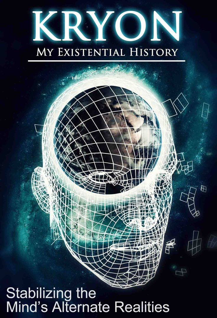 What were the consequences for the Creators that humans' minds created and existed in alternate realities?  What are these alternate realities?  How did religions, spiritual groups and other movements stabilize the mind's tendency to create alternate realities?...