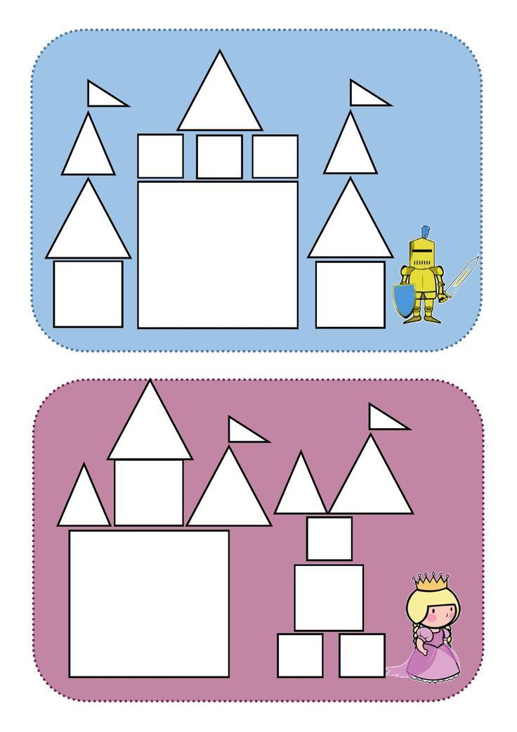 Башни из геометрических фигур картинки