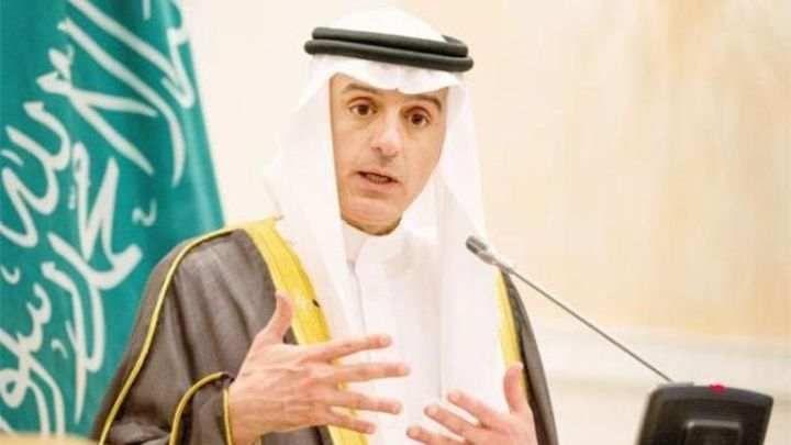 Σαουδάραβας ΥΠΕΞ: Κανένας αποκλεισμός δεν έχει επιβληθεί στο Κατάρ: Η Σαουδική Αραβία δεν επιβάλλει κανέναν «αποκλεισμό» στο Κατάρ,…