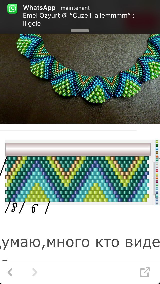 Peyote stitch bead cellini pattern