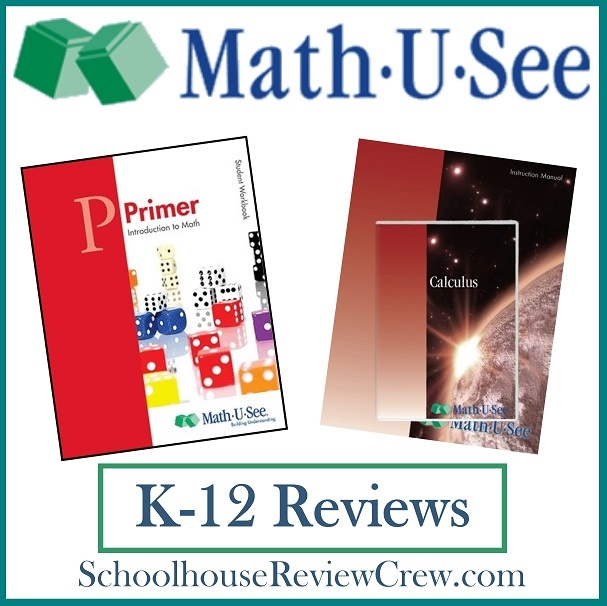 Math-U-See - Complete K-12 Math Curriculum