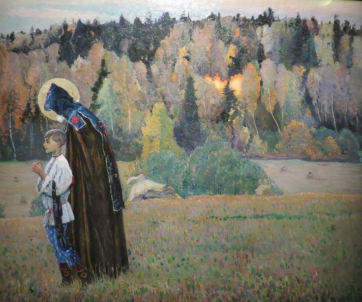 """М.В.Нестеров """"Видение отроку Варфоломею. Часть II. """" 1917г."""