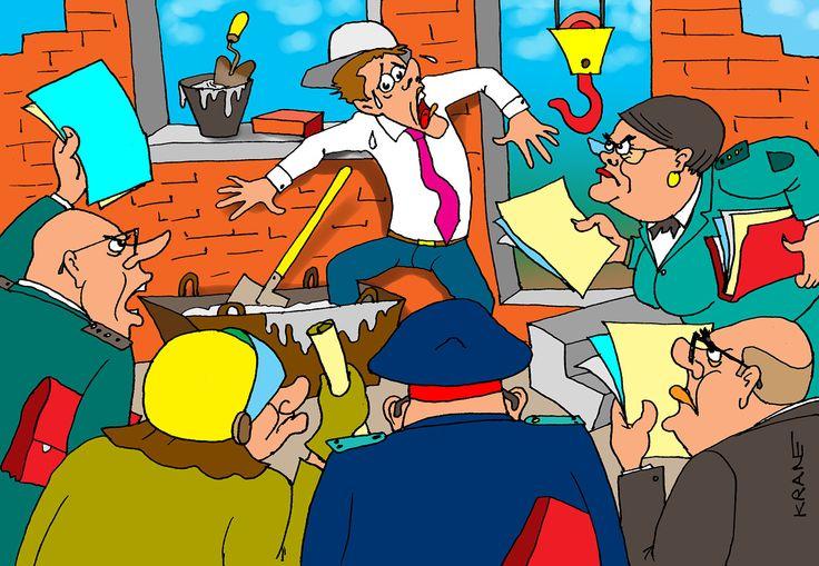 Строители кинули дольщиков, а государство - состоявшихся собственников. Заседание Госсовета при президенте России, посвященное перспективам развития строительного комплекса и совершенствованию градостроительной деятельности. Основные вопросы – земля, ипотека, саморегулирование.#Карикатуры #дольщики #ипотека #собственники #Госсовет
