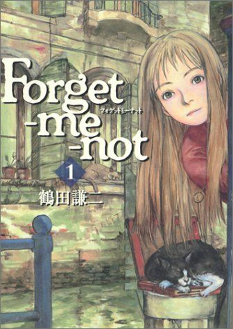 Forget-me-not (1) by 鶴田 謙二 http://www.amazon.co.jp/dp/4063347516/ref=cm_sw_r_pi_dp_GAkXub0NKZT16